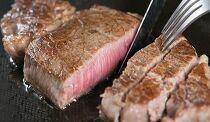A4ランク黒毛和牛極厚カットシャトーブリアンステーキ1枚約180g【博多和牛】