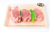 A4ランク黒毛和牛厚切りカットシャトーブリアンステーキ約150g×3枚【博多和牛】