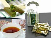 茶彩抄「木幡-こわた」