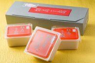 黄檗山萬福寺名物胡麻豆腐(3個入×4)
