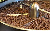 お砂糖やミルクがいらないコーヒー豆セットブレンド豆4種(各100g)
