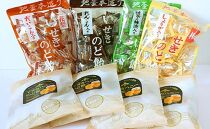 井関食品「いせきのど飴」詰め合わせ5種セット