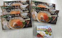 ヴィーガンホットケーキ5袋&ヴィーガンソフトセット【マリンフード】