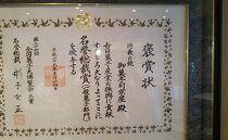 豊中銘菓(白球もなか)12ケ入