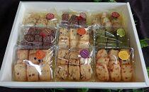 国産小麦を使用したクッキー6種詰め合わせ