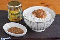 味噌バターっ鯛(3本セット)