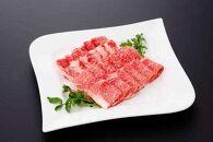 【地元ブランド】漢方和牛3種ロースセット1740g