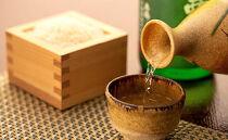 栗原の地酒 特別純米酒「栗駒山」720ml