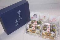【令和2年産】栗原産特別栽培米とその米粉で作った麺セット