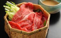 【和歌山県のブランド牛】熊野牛モモしゃぶしゃぶ用500g
