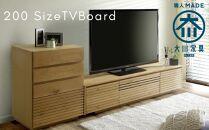 ENN200テレビボードWO