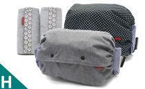抱っこひも収納カバー「ルカコ」ヒップシートサイズ2枚とよだれカバーのセット