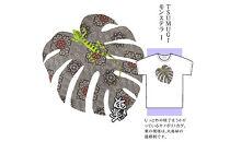 あま美デザイン工房作TSUMUGIモンステラ>/奄美イラストTシャツ【Mサイズ】