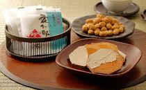 黒糖せんべい 愛加那・黒糖造り名人伝説 珍太郎豆 セット