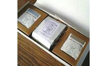 【ギフト用】「豆と麦」人気のコーヒー(豆)150gとドリップバッグ2種類(12g×8パック)の詰め合せ