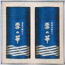 【神奈川県産】高喜の焼海苔「雪の華」(YK-30)