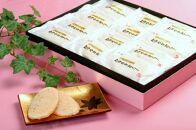 【加賀煎餅今屋】加賀百万石伝統銘菓柴舟『箔のかおり』