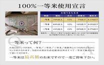 【令和2年産】宮城県栗原産「だて正夢」一等米限定白米10kg