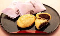 ☆【北海道の小豆を使用】あわび最中10個セット
