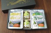 【北海道産のホワイトアスパラガスを使用】2種のきもべつスープとホワイトアスパラガスのピクルスセット