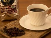 燻香廊ブレンドの珈琲豆を燻製にしたスモークブレンドコーヒー