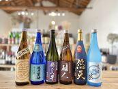 新潟市の地酒飲み比べセット6本