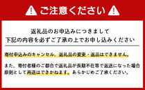 ☆北海道産食材使用☆無添加冷凍パンのセット