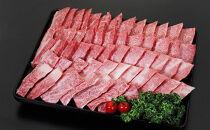 都城産宮崎牛バラカルビ1.5kgセット