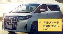 レンタカーご利用券(5,000点分)