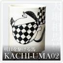 大堀相馬焼松永窯KACHI-UMA02byIGU/イグ二重湯呑み