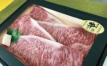 カドワキ牛サーロインステーキ(約160g×4枚)