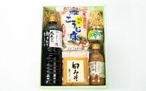 ギフトにオススメ☆越後の醤油、味噌セット