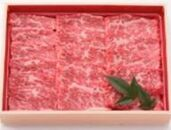 にいがた和牛焼き肉用(510g)