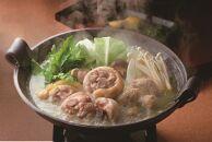 福岡「華味鳥」水炊きセット(3~4人前)【みやこ町】