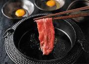神戸牛ロース肉すき焼用