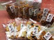【みずほ製菓のあられ】各種詰め合わせ(12袋入)