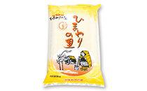 魚沼産コシヒカリ 「ひまわりの里」(5kg)