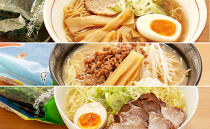 日本一ラーメンのおいしい町上川町で製造された北海道層雲峡ラーメン ミックス12食入り