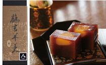 【実店舗で定番人気】鶴吉羊羹(栗)つるきちようかん・くり230g×3棹