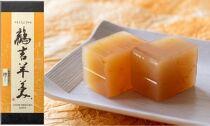 鶴吉羊羹(橙)つるきちようかん・だいだい230g×3棹