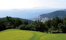 1組4名様平日1ラウンドゴルフプレー券