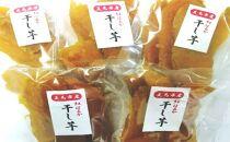 【お届けは11月中旬頃~】真心こめて作った「紅はるかの干し芋(200g×5袋)」