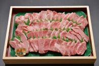 ★受付終了★飛騨牛焼肉セット