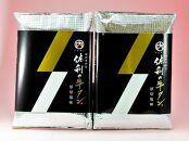 佐利の牛タン 厚切塩味240g(120g×2P/2人分)