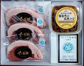 イブ美豚ステーキと和歌山味噌のセット