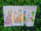 静香園の「極上深蒸し茶」・「特上深蒸し茶」各100g袋入(水出しok)・お茶屋さんがつくった入浴茶