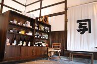 お刺身に!能登の甘口カネヨ醤油(1L×12本入り)