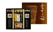 能登カネヨの醤油・味噌セット