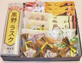 創業昭和元年 柏鳥堂の和菓子セット