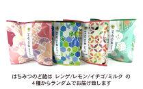 三重県産蜜匠花々の蜜×はちみつのど飴